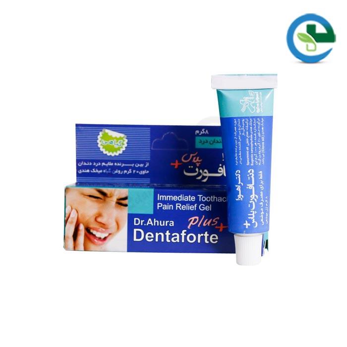 ژل مسكن دندان درد دنتافورت پلاس اهورا دارو 8 گرم