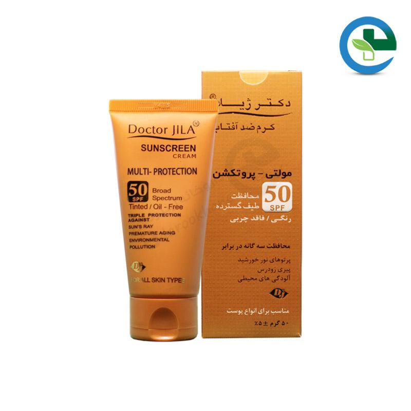 كرم ضد آفتاب مولتی پروتكشن دكتر ژیلا SPF50 فاقد چربی