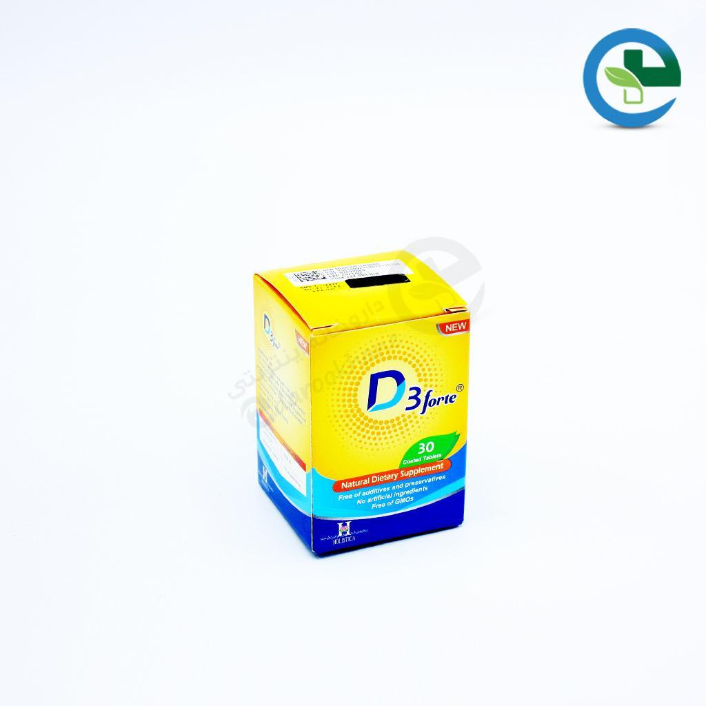 قرص ویتامین D3 فورت هولیستیكا
