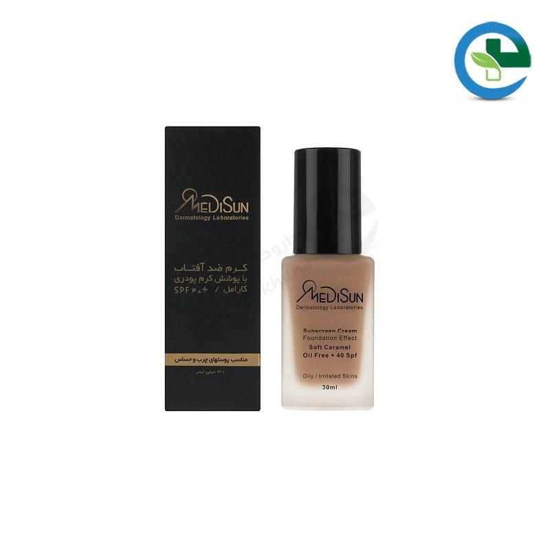 كرم پودر حاوی ضد آفتاب برای پوست های چرب و حساس SPF 40 مدیسان