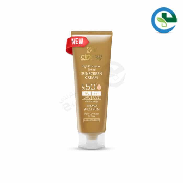 كرم ضد آفتاب رنگی بژ طبیعی spf50 سینره