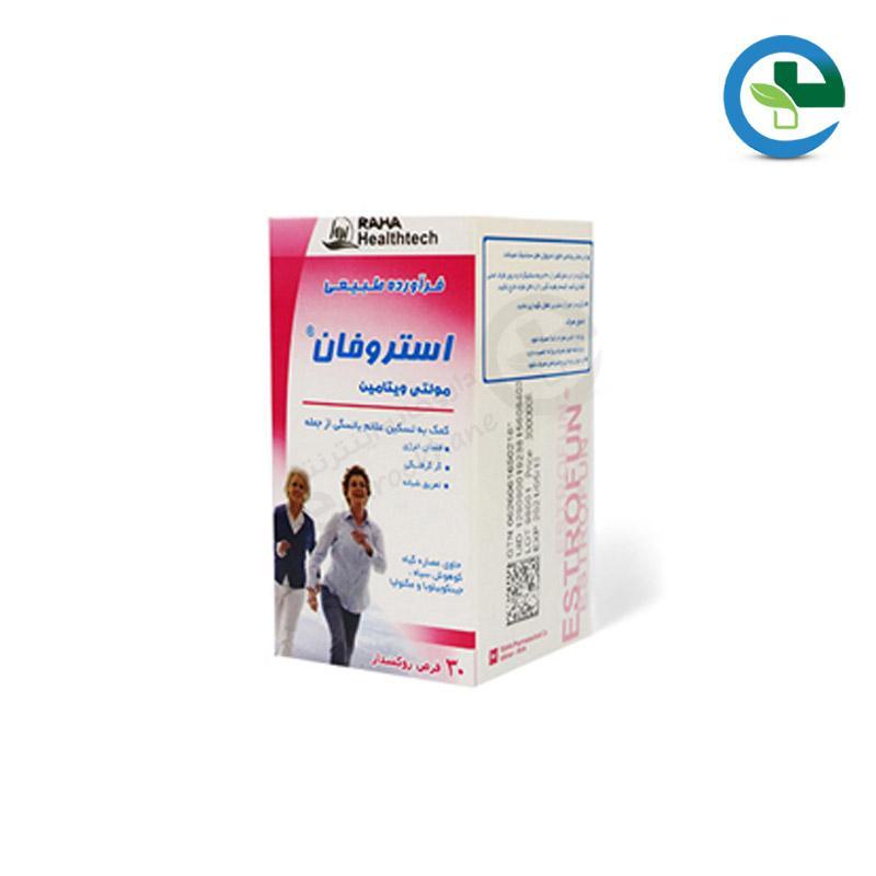 قرص مولتی ویتامین استروفان رها ۳۰عددی