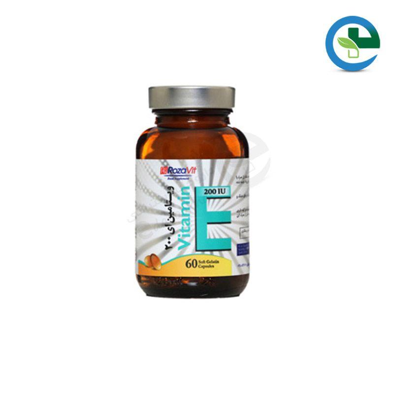 ویتامین ای 200 رزاویت روز دارو  60عدد