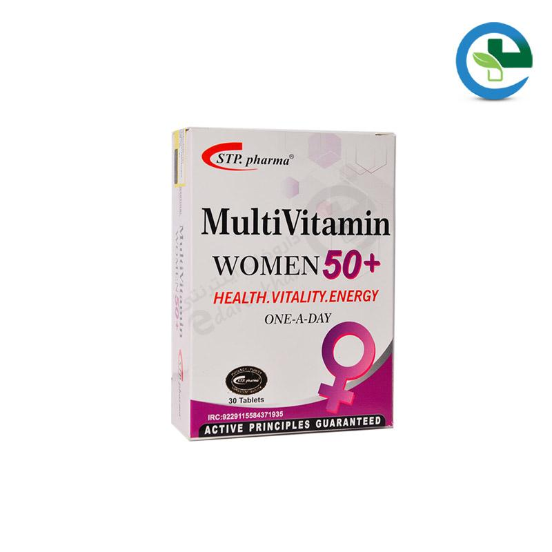 مولتی ویتامین اس تی پی فارما مناسب خانم های بالای ۵۰ سال ۳۰ عدد