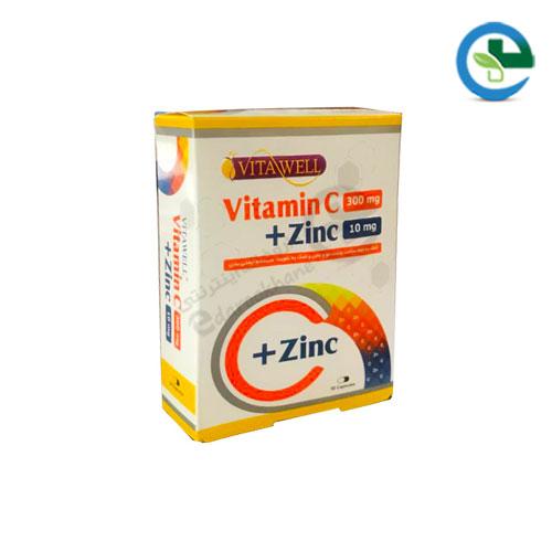 كپسول ویتامین c+زینك ویتاول